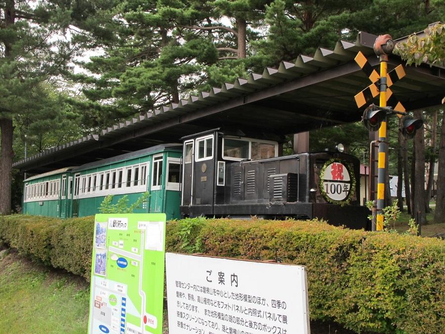 第12話:磐越西線(その5): 鉄...